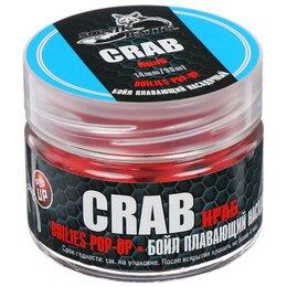 Прочие аксессуары - Бойл насадочный плавающий Sonik Baits Pop-Up 14 мм, Crab (краб), 0