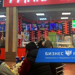 Общественное питание - Ресторан и шаурмичная на фуд-корте в СПб, 0