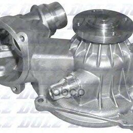 Настенно-потолочные светильники - Помпа Bmw E60 2005-2010 Dolz арт. B229, 0