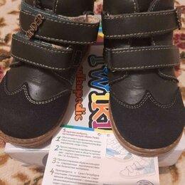 Сапоги, полусапоги - Ботинки для мальчика, 0