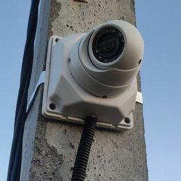 Камеры видеонаблюдения - Камера уличная в частный дом, 0