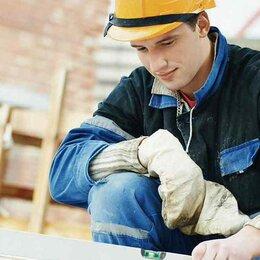 Разнорабочие - Рабочие строительных специальностей, 0