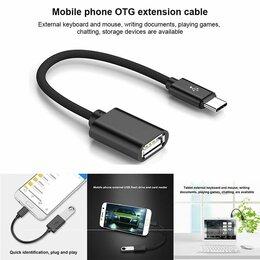 Запчасти и аксессуары для планшетов - OTG кабеля для планшета..смартфона(передача данных), 0