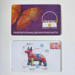 Коллекционные карточки - Дисконтные карты, 0