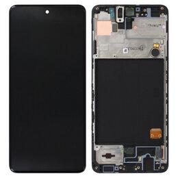 Дисплеи и тачскрины - Дисплей с тачскрином Samsung Galaxy A51 в рамке черный OLED, 0
