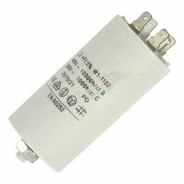 Запчасти к аудио- и видеотехнике - Конденсатор СМА 12mF 450V CBB60 TITAN 40*70mm без крепления под болт, 0