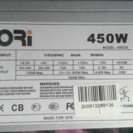 Блоки питания - qori 450w, 0