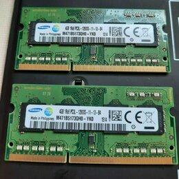 Модули памяти - В ноутбук 8GB набор (4GBx2) Samsung PC3L 1600 MHz, 0