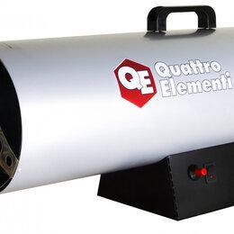 Обогреватели - Газовый нагреватель воздуха QUATTRO ELEMENTI QE-20G, 0