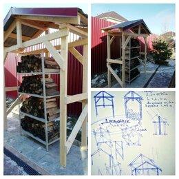Дизайн, изготовление и реставрация товаров - Навесы для дров : дровяники и дровники , 0