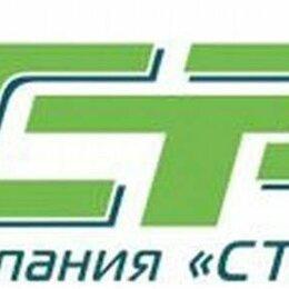 """Дорожные рабочие - ООО """"СТР ЖД"""", 0"""