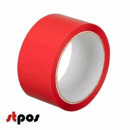 Упаковочные материалы - Лента упаковочная 48ммх66м, 0