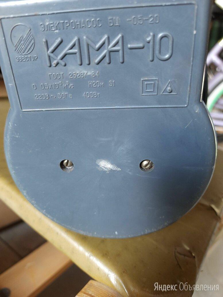 Кама 10  поверхностный насос для полива по цене 1100₽ - Насосы и комплектующие, фото 0