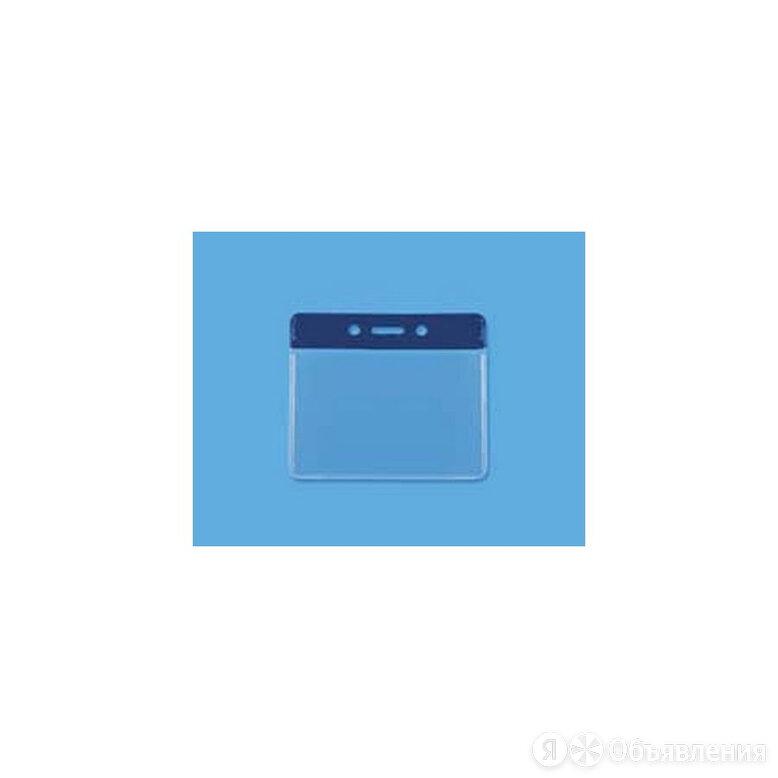 Бейдж-Визитка 60Х90Мм Прозрачная С Синей Вставкой по цене 30₽ - Стеллажи и этажерки, фото 0