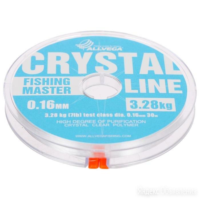 Леска монофильная Allvega Fishing Master CRYSTAL, 30 м, 0,16 мм (3,28 кг) по цене 286₽ - Сувениры, фото 0