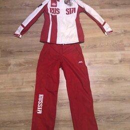 Спортивные костюмы - Костюм спортивный Forvard, 0