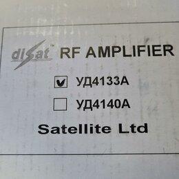 Антенны - Усилитель эфирного ТВ сигнала УД4133А, 0