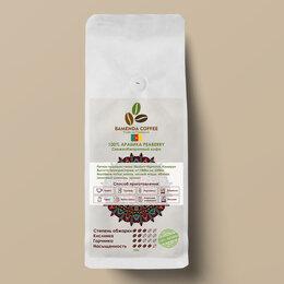 Ингредиенты для приготовления напитков - Кофе жареный в зернах 100% арабика PEABERRY, 250г, 0