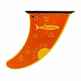 Виндсерфинг - Основной плавник для SUP Bombitto, оранжевый, 0