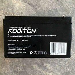 Аккумуляторные батареи - Свинцово-кислотный аккумулятор vrla12-9 12V 9A, 0