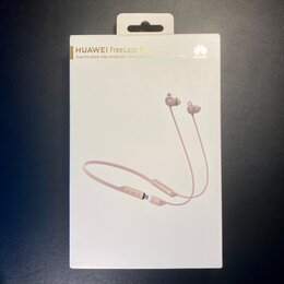 Наушники и Bluetooth-гарнитуры - Запечатанные Huawei FreeLace Pro, 0