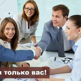 Менеджеры - Менеджер по новостройкам, 0