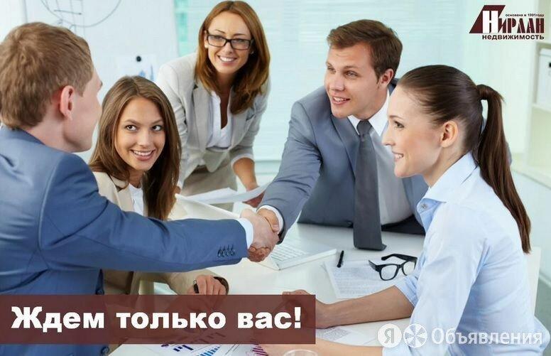 Менеджер по новостройкам - Менеджеры, фото 0