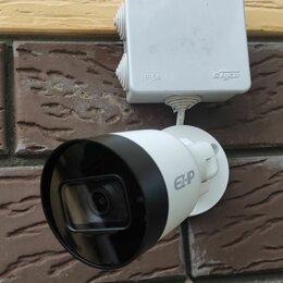 Камеры видеонаблюдения - Камера видеонаблюдения ez ip, 0