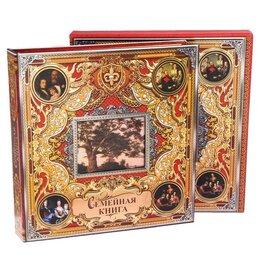 Книги в аудио и электронном формате - Родословная книга с рамкой под фото «Семейная книга», 50 листов, 21,5 х 23,7 см, 0