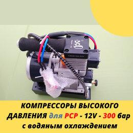 Воздушные компрессоры - Насос компрессор вд 300 атм для псп pcp 12v , 0