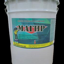 Изоляционные материалы - Мастика кровельная полимерная магир 20л, 0