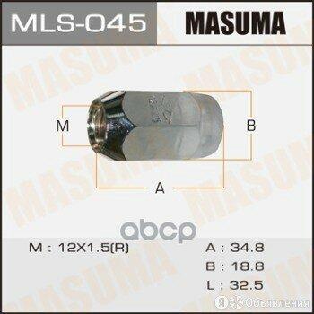 Гайка Masuma  12x1.5 Masuma арт. MLS045 по цене 150₽ - Кузовные запчасти , фото 0
