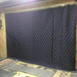 Шторы - Штора для гаража утепленная , 0