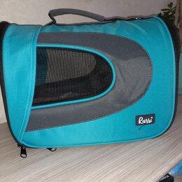 Транспортировка, переноски - Переноска-сумка для собак, кошек Риччи 35х22х23 см, 0