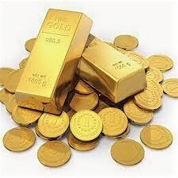 Подарочные сертификаты, карты, купоны - Бесплатная kарта - бонусы золотом!, 0
