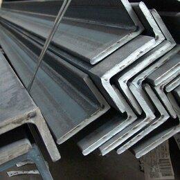 Металлопрокат - Угол стальной 25х25, 0