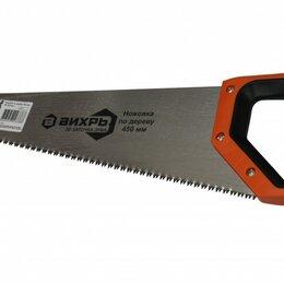 Пилы, ножовки, лобзики - Ножовка по дереву ВИХРЬ 450 мм 3D заточка, 0