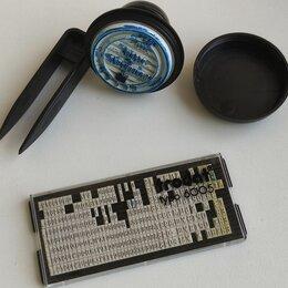 Сопутствующие товары - Касса букв и цифр + штамп + пинцет, 0
