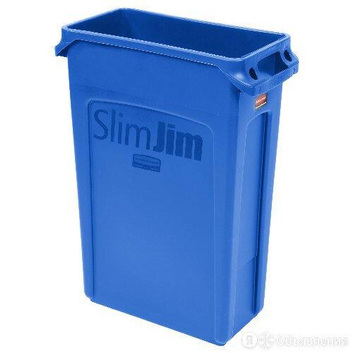 Контейнер Rubbermaid SlimJim на 87 литров, синий по цене 8549₽ - Мусорные ведра и баки, фото 0