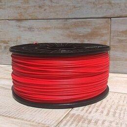 Расходные материалы для 3D печати - PETG пруток 1.75 мм красный катушка 850р, 0