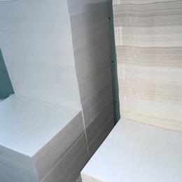 Расходные материалы - Газетная бумага, 0