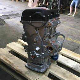 Двигатель и топливная система  - Двигатель для Hyundai Solaris 1.4л 109лс G4FA новый , 0