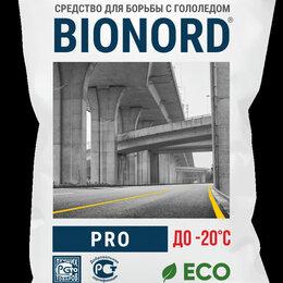 Строительные смеси и сыпучие материалы - Бионорд PRO -20, противогололедный материал, 0