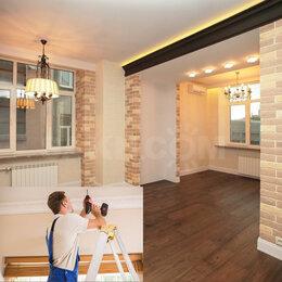 Архитектура, строительство и ремонт - Качественный ремонт квартир под ключ, 0