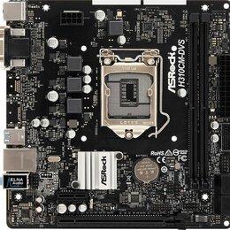 Материнские платы - ASRock Материнская плата Asrock H310CM-DVS Soc-1151v2 Intel H310C 2xDDR4 mATX..., 0