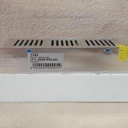 Блоки питания - Блок питания для светодиодной ленты 24в 200вт, 0