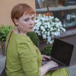 Управление персоналом, секретариат и АХД - Бизнес-ассистент, онлайн помощник, 0