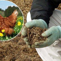 Удобрения - Куриный помет в птицеводстве, 0