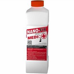 Бытовая химия - Средство от плесени на стенах NANO-FIX MEDIC, 0