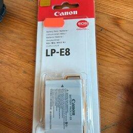 Аккумуляторы и зарядные устройства - Аккумулятор Canon LP-E8, 0